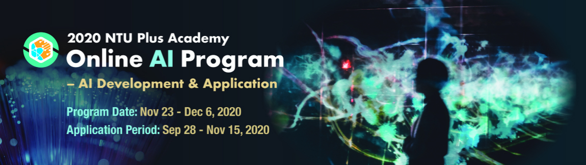 2020 NTU Plus Academy Online AI Program